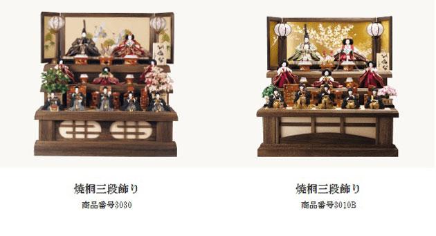三段五人囃子付十人飾りの雛人形