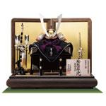 五月人形・重文模写兜飾り 御岳神社所蔵 紫裾濃威大鎧 No311G