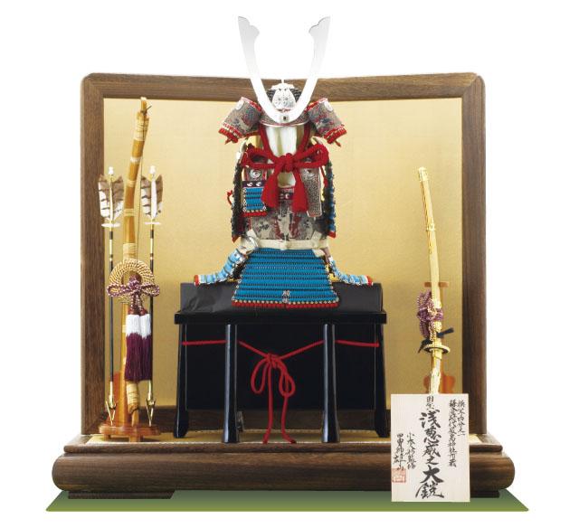 国宝模写鎧兜・人気の国宝模写 広島 厳島神社所蔵  国宝模写浅葱綾威鎧飾りNo321E