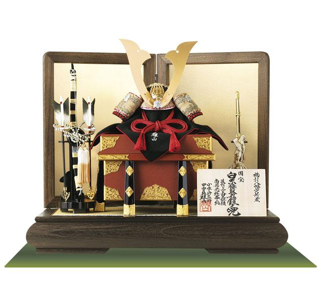 五月人形・人気国宝模写 褄取白糸縅 兜飾り  No311C