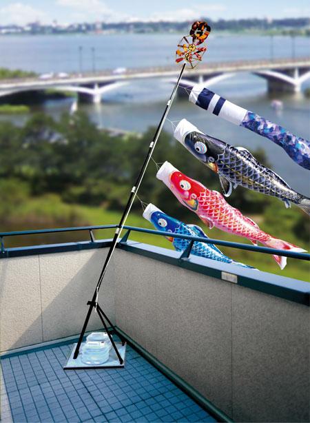 鯉のぼり選び方 気軽に飾れる庭園型鯉のぼりスタンドセット