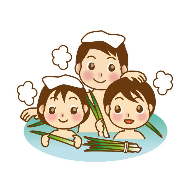 菖蒲湯は昔から、菖蒲や蓬には魔除けの力があるとされ、今でも菖蒲湯に入って健康を祈ります。