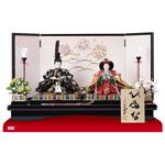 京十二番黒塗り平台親王飾 No1302