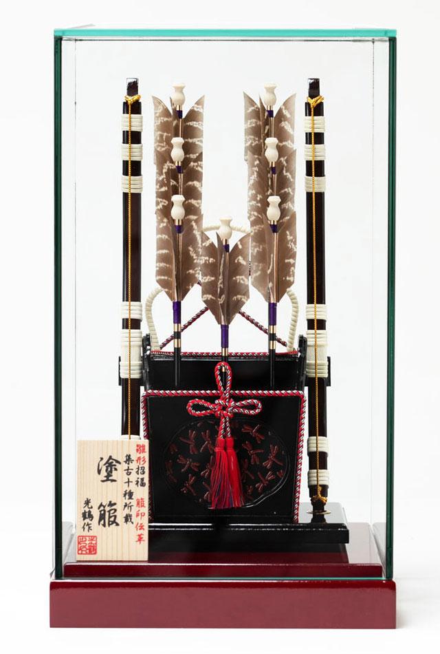 男児の初正月飾 コンパクトなサイズ箙飾り破魔弓