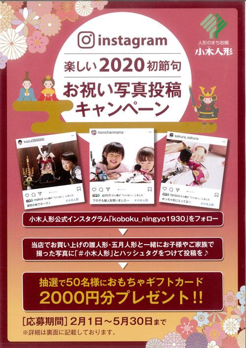 小木人形公式インスタグラム「koboku_ningyo1930」をフォロー ポスター表