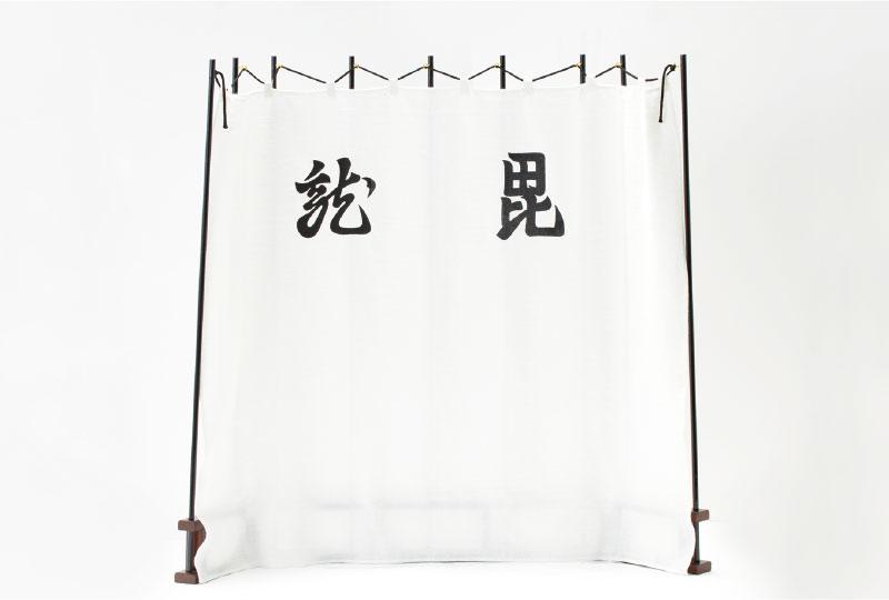 五月人形・戦国武将 上杉謙信公 重文模写 色々威腹巻具足模写(飯綱権現前立)兜陣幕飾り No4131 陣幕 白地陣幕には謙信公の軍旗の印、「龍」「毘」の文字を描き、 上杉家の力強さが感じられます。