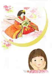 ひな祭り・桃の節句には雛人形を飾ります。
