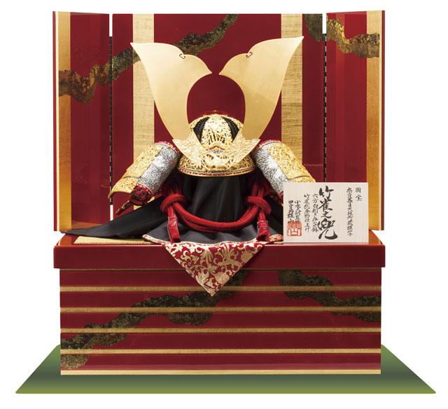 五月人形・春日大社所蔵 国宝模写 『竹に虎雀』金物赤糸威収納台兜飾りNo310-A
